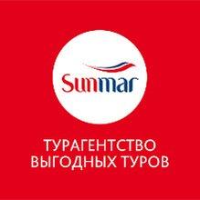 Sunmar м. Гостиный двор
