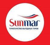 Агентство Sunmar Проспект Мира / Рижская