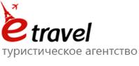 Агентство E travel