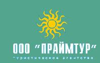 Агентство Праймтур Великий Новгород