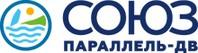 Агентство Союз Параллель-ДВ Хабаровск