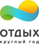 Агентство Отдых круглый год Томск