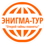 Агентство Энигма-тур