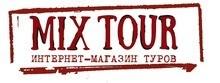 MIX TOUR