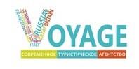 Агентство Voyage Нижний Тагил