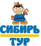 Агентство Сибирь-Тур