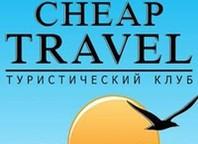 Агентство Cheap travel Архангельск
