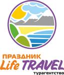 Агентство Праздник Life Travel Иваново