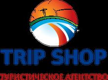 Trip Shop