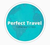 Агентство Perfect Travel