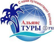 Агентство Альянс Туры.ру Шаболовская