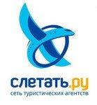 Агентство Слетать.ру Москва