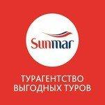Агентство Sunmar Беляево Москва