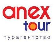 Агентство Anex Tour Ангарск