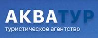 Агентство Акватур Москва