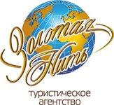 Агентство Золотая нить Кемерово