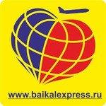 Агентство БайкалЭкспресс.Ру Иркутск