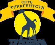 Агентство Турсфера Санкт-Петербург