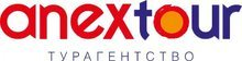 Anex Tour Екатеринбург