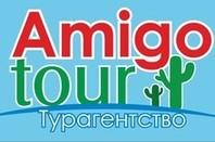 Агентство Амиго Тур Иркутск