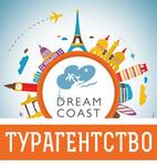Агентство Горящие туры от Dream Coast