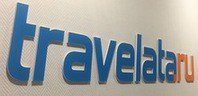 Агентство Travelata Москва