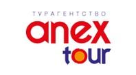 Агентство Anex Tour