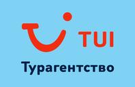 Агентство TUI Москва