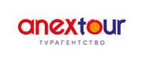Агентство Anex Tour Самара