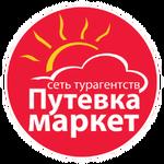 Агентство Путевка Маркет Белгород