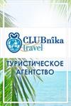 Агентство Clubnika travel Нижний Новгород