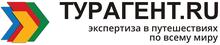 Турагент.ru