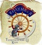 Агентство Колумб и Я Нижний Новгород