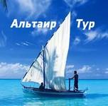 Агентство Альтаир Тур Архангельск