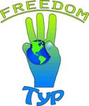Агентство Freedom-тур Омск