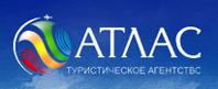 Агентство Атлас Курган