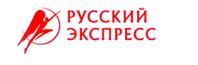Агентство Русский Экспресс-Сочи Сочи