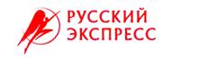 Русский Экспресс-Сочи