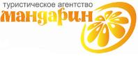 Агентство Мандарин