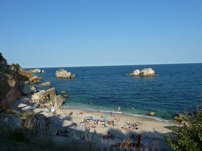 Болгария, Русалка