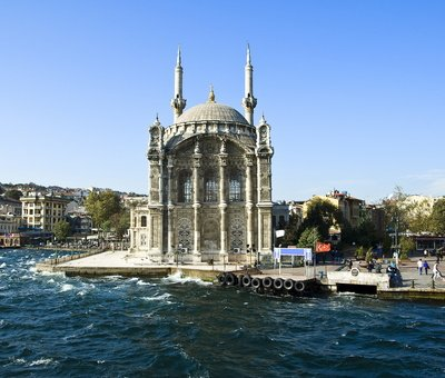 Турция, Кадрие